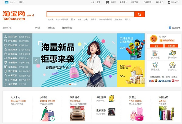 Vì sao nhiều người Việt thích nhập hàng Taobao về để kinh doanh?