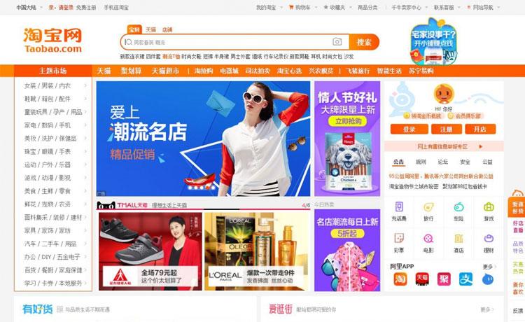 Rào cản về ngôn ngữ gây khó khăn khi order hàng Taobao
