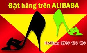 đặt hàng trên alibaba