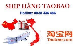 ship hàng taobao hcm