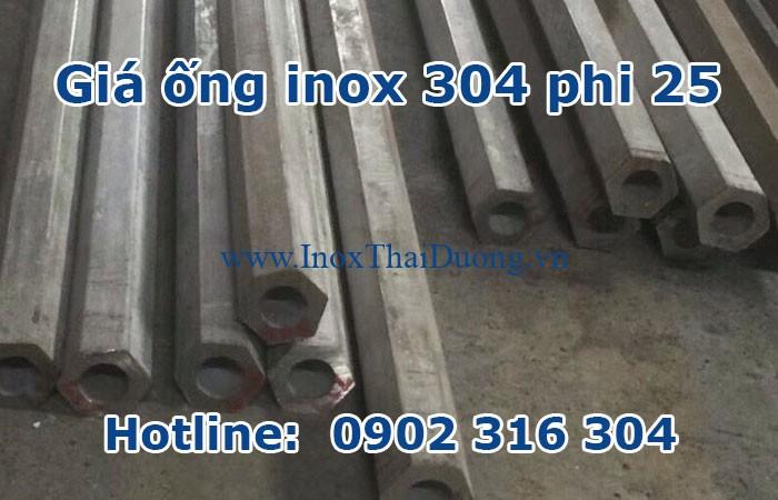 giá ống inox 304 phi 25