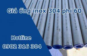 giá ống inox 304 phi 60