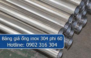 bảng giá ống inox 304 phi 60