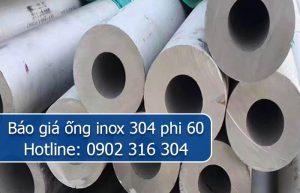 báo giá ống inox 304 phi 60
