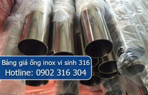 bảng giá ống inox vi sinh 316