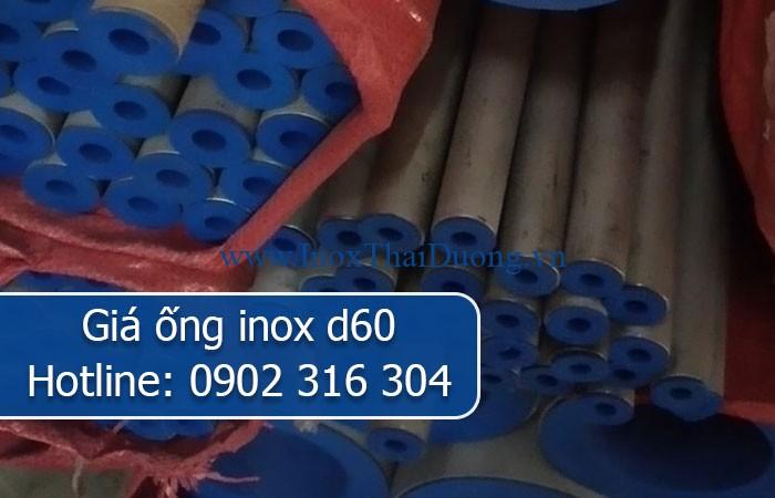 giá ống inox d60