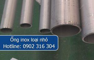 ống inox loại nhỏ