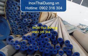 Mua bán Ống đúc inox 316L tại Quảng Ngãi